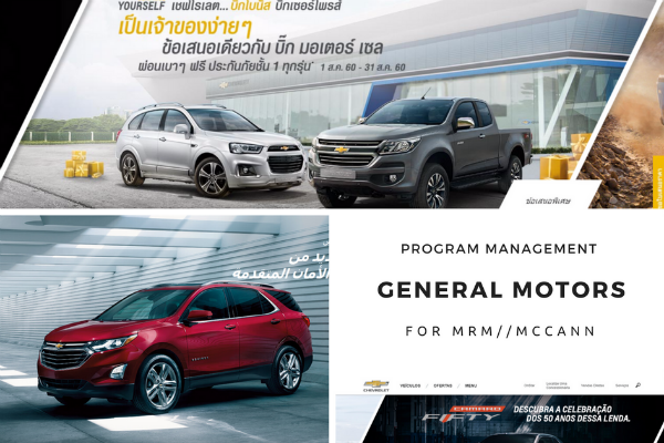 A collage of site covers including Chevrolet Thailand, Chevy Brasil, and Chevrolet United Arab Emirates were all sites managed by Maceo's team.